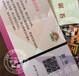 郑州卷筒门票服装吊牌打孔标签印刷防伪设计