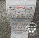 预混饲料袋面粉袋化工涂料袋标签印刷制作