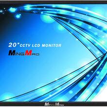成都98寸液晶监视器、98寸LG显示屏、原装98寸监视器,成都4K显示器厂家
