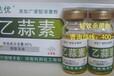 水稻病害杀菌剂防治水稻病害稻瘟病纹枯病疫病乙蒜素杀菌剂厂家批发
