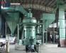 雷蒙磨生產雷蒙機研磨機粉碎機技術