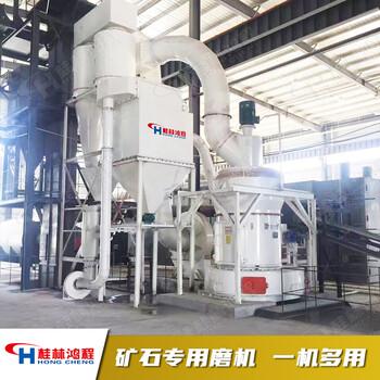 广西雷蒙机辊磨机磨高岭土磨粉机厂家鸿程
