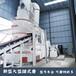 百色陶瓷原料雷蒙磨粉機產量,雷蒙機