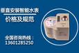 立式IC卡智能水表-立式IC卡智能水表价格