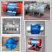 宏达MVE10000/15振动电机价格甘肃兰州YZS振动电机质量