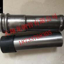 揚中鉗壓聲測管現貨//螺旋聲測管廠家//樁基檢測管圖片