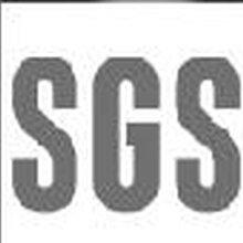 化妆品(护肤品)抗生素检测SGS报告