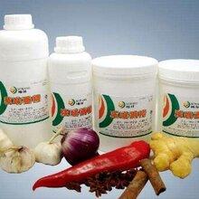 珠海市食用香精香料检测SGS质检中心报告