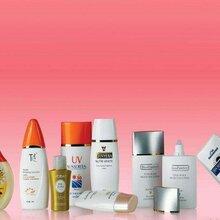 化妆品及化妆品原料QB/T2738抑菌效果检测SGS报告