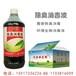 济宁专门除氨气的em菌除臭剂卖什么价格