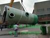 上海大型一体化预制泵站雨污分流器