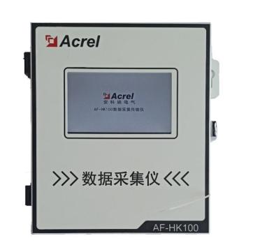 数采仪安科瑞AF-HK100-4G数据采集传输仪