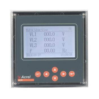 企業能耗管理表三相電表安科瑞ACR330ELH電流、電壓不平衡度計算