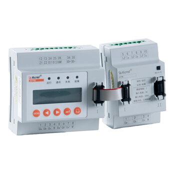 供應安科瑞消防設備電源監控模塊AFPM3-AVIM測斷路