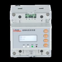 智慧用電安科瑞AAFD-40含故障電弧探測功能電氣火災監控系統集成圖片