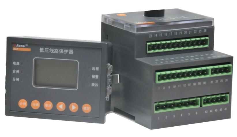 安科瑞ARD系列智能电机保护装置,供应安科瑞电动机保护器电能