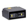二维码扫描器ES4650-MINDEO