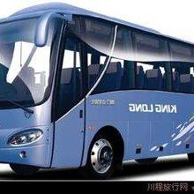 郑州到九江大巴汽车直达