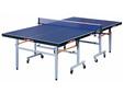 北京红双喜乒乓球台出售北京出售红双喜乒乓球桌图片