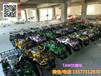 贵州战地坦克车厂家坦克车电瓶坦克车价格甜甜圈游乐车