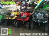 TAW坦克电瓶车卡通玩具车小龙王电瓶车广西坦克车