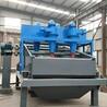 启力机械细沙回收机设备-服务更贴心!
