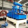 标准型厂家直销环保型细沙回收机设备