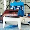 启力机械细沙回收机设备-专业又省钱!