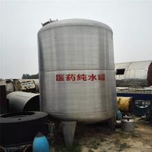 二手不锈钢储罐、二手不锈钢压力容器低价处理