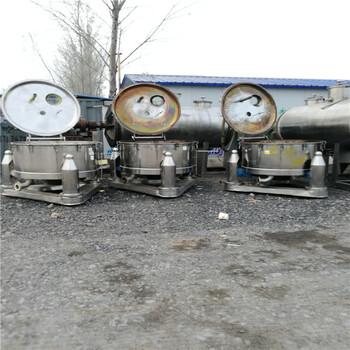 供應蘇州二手離心機設備二手三足吊帶離心機設備