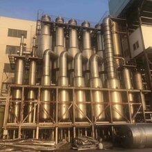 蘇州二手蒸發器轉讓40噸蒸發器三套60噸蒸發器一套圖片