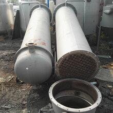 轉讓二手不銹鋼冷凝器二手316L不銹鋼材質冷凝器