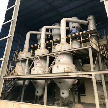 上海回收二手MVR蒸發器梁山浩運導熱油加熱制藥廠蒸發器