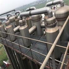 二手多效蒸發器二手廢水濃縮蒸發器圖片