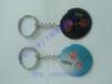 印刷滴胶钥匙扣,广州锁匙扣,找便宜钥匙扣工厂,二维码钥匙扣订做