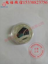 订做金属纪念币,高档纯银纪念章,生产双面镜面纪念币,找纪念币厂家图片