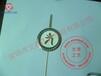 古銅書簽,大學書簽,上海大學書簽訂制,五金書簽制作廠,銅書簽