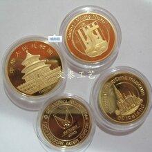 厂家定制旅游庆典纪念币液压镀金烤漆纪念章纯银纯金纪念币定做图片