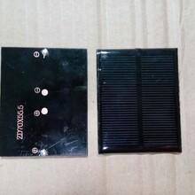 供应ZD7055.5汽车胎压检测太阳能滴胶板太阳能电池板