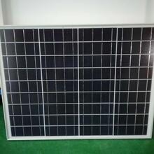 厂家直售18V50W多晶太阳能电池板太阳能滴胶板图片