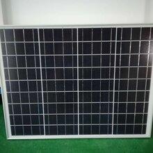廠家直售18V50W多晶太陽能電池板太陽能滴膠板圖片
