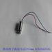 715空心杯铁心转子马达大扭矩低功耗R-K20SV-09085-20EC微型震动电机空心杯铁心马达