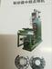 制动器中频点焊机