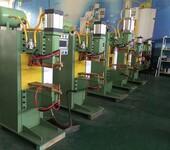 汽车减震器焊接专机,上海中频点焊机