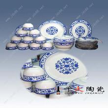 家用日用陶瓷餐具套装,批发景德镇56头餐具,青花玲珑餐具价格,年底送给家人朋友图片