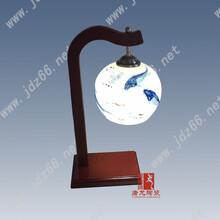 景德镇陶瓷照明灯具家居日用台灯批发订制灯具礼品陶瓷