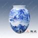 陶瓷工藝青花花瓶手繪陶瓷花瓶定制