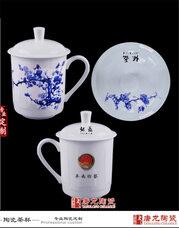 办公用品茶杯,办公会议茶杯,景德镇办公茶杯,办公用品茶杯图片