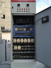 FEPS-5.5KW/03H应急照明新疆FEPS电源柜厂家图片
