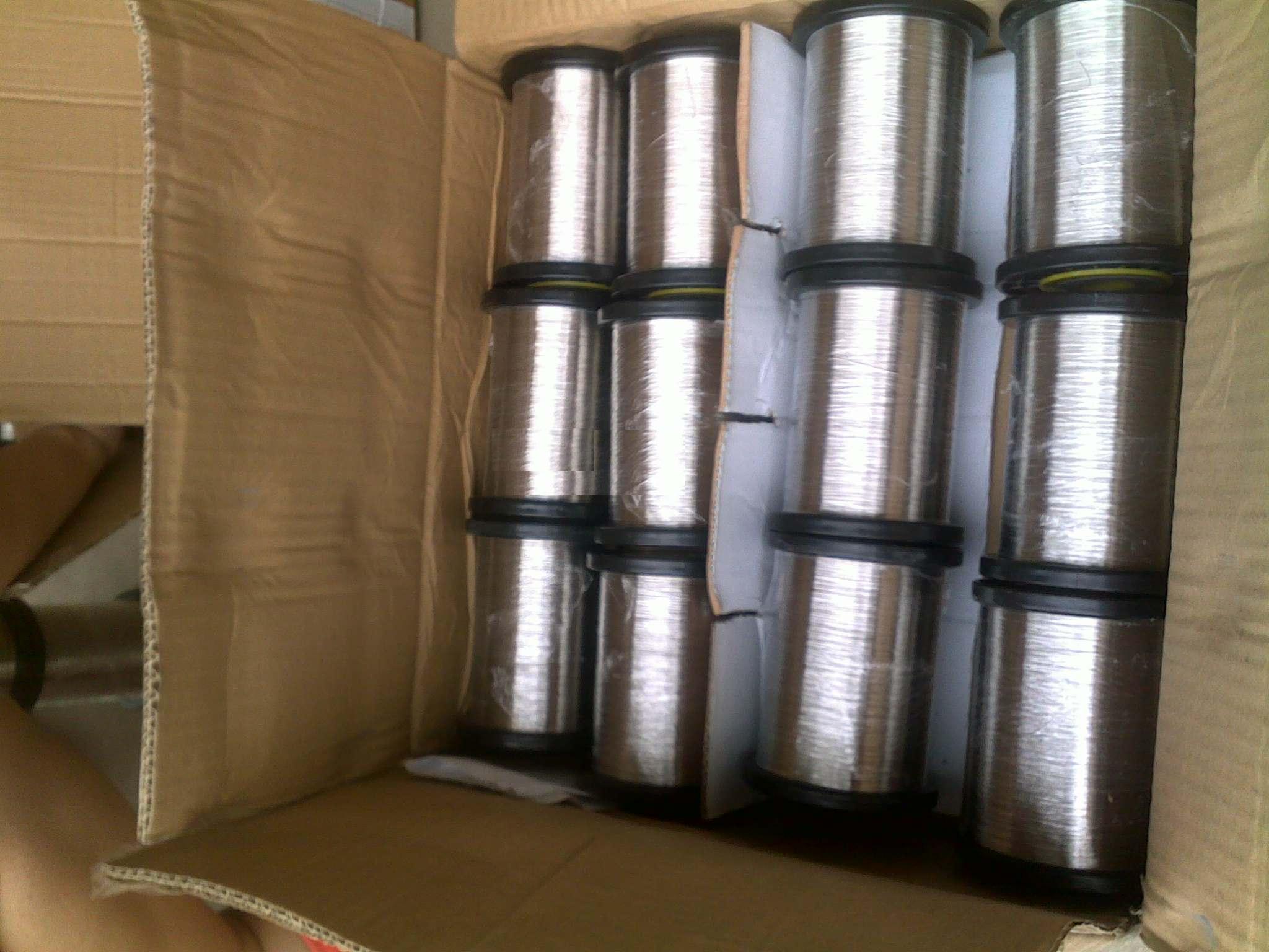 供应原装正品钼丝线切割专用特种钼丝光明牌钼丝